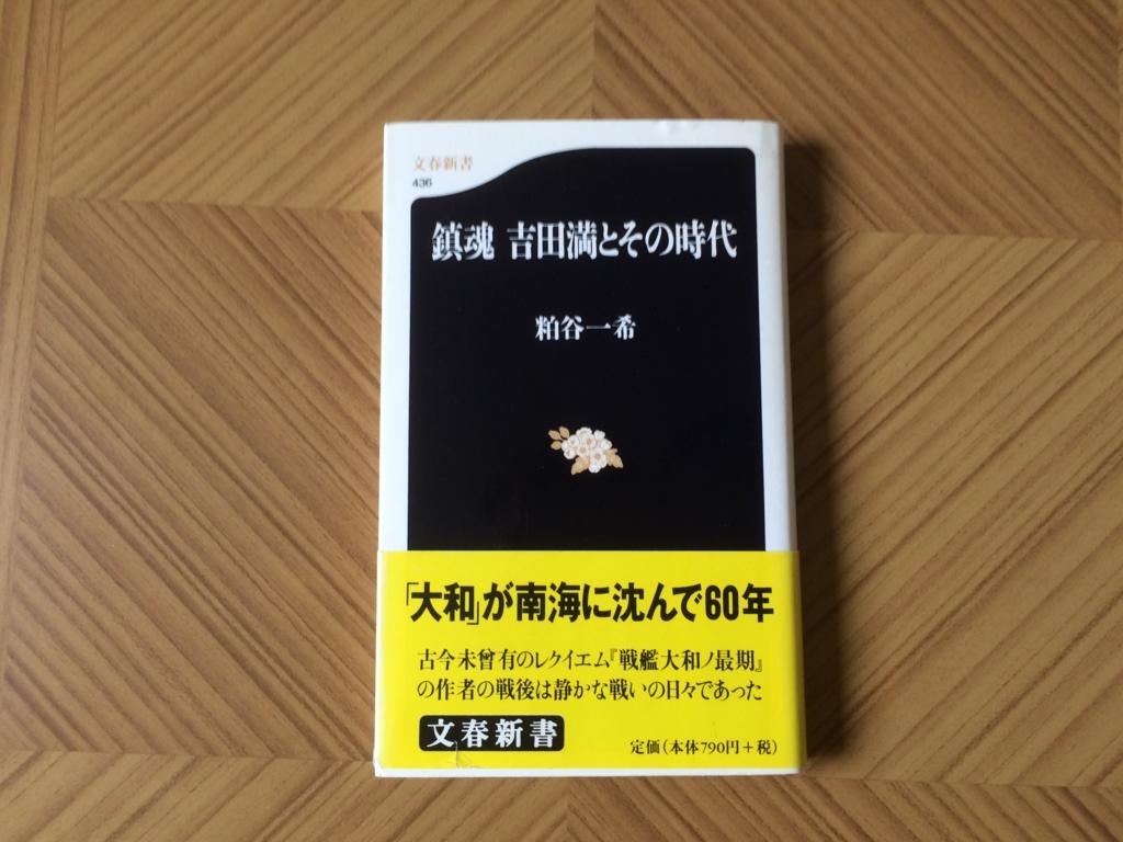 f:id:kiyomiya-masaaki:20170408141128j:plain