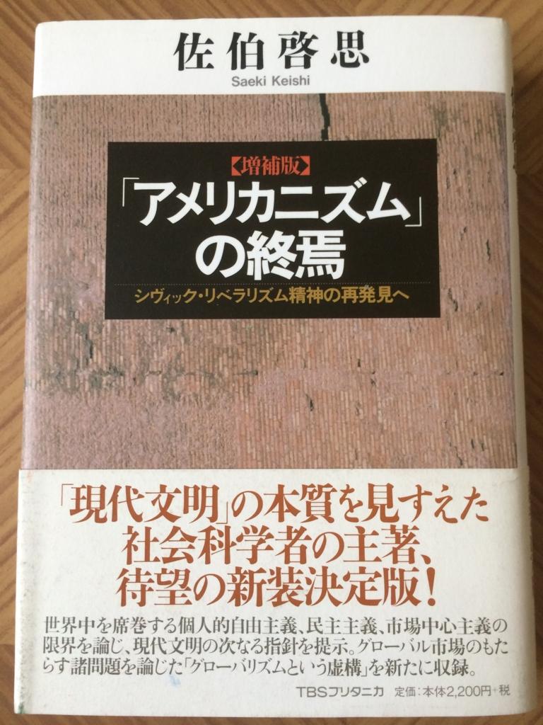 f:id:kiyomiya-masaaki:20170524143904j:plain