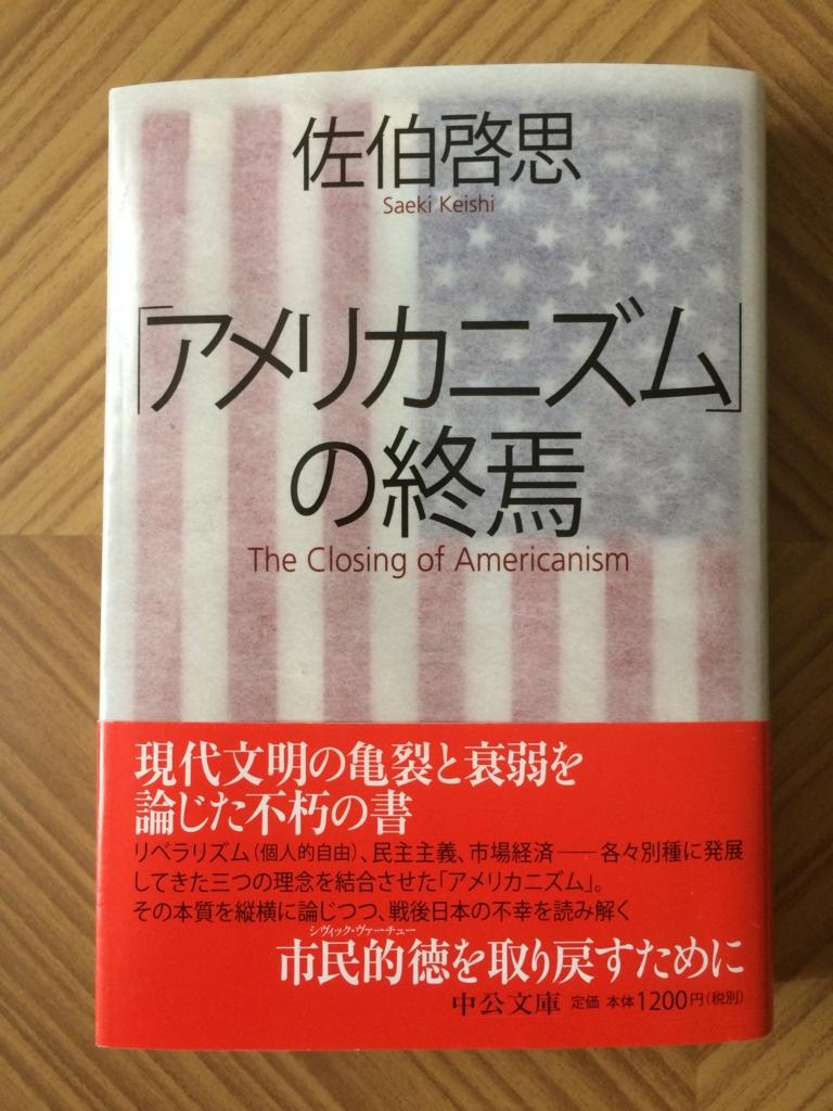 f:id:kiyomiya-masaaki:20170524143940j:plain