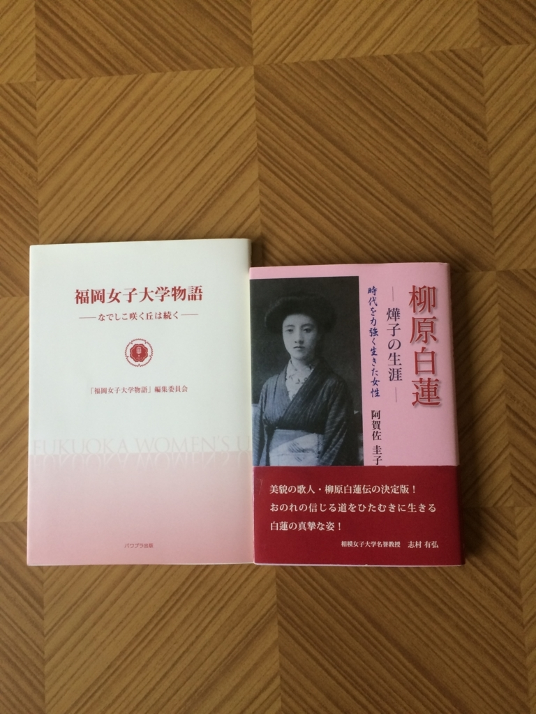 f:id:kiyomiya-masaaki:20170612092856j:plain