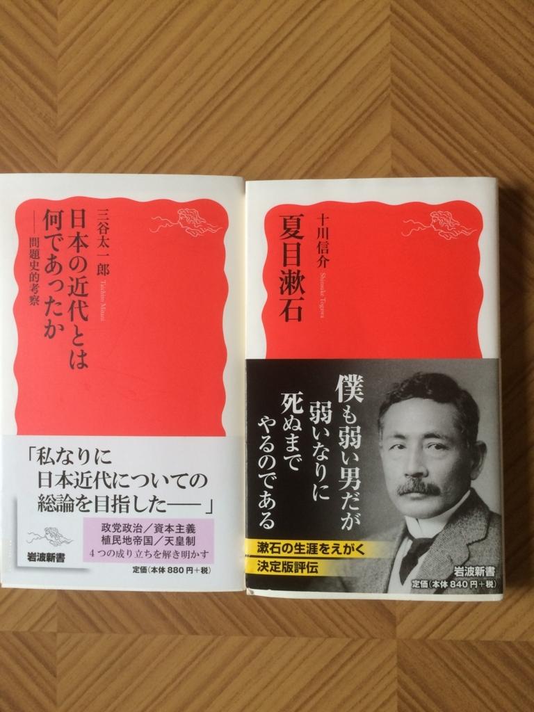 f:id:kiyomiya-masaaki:20170819111416j:plain