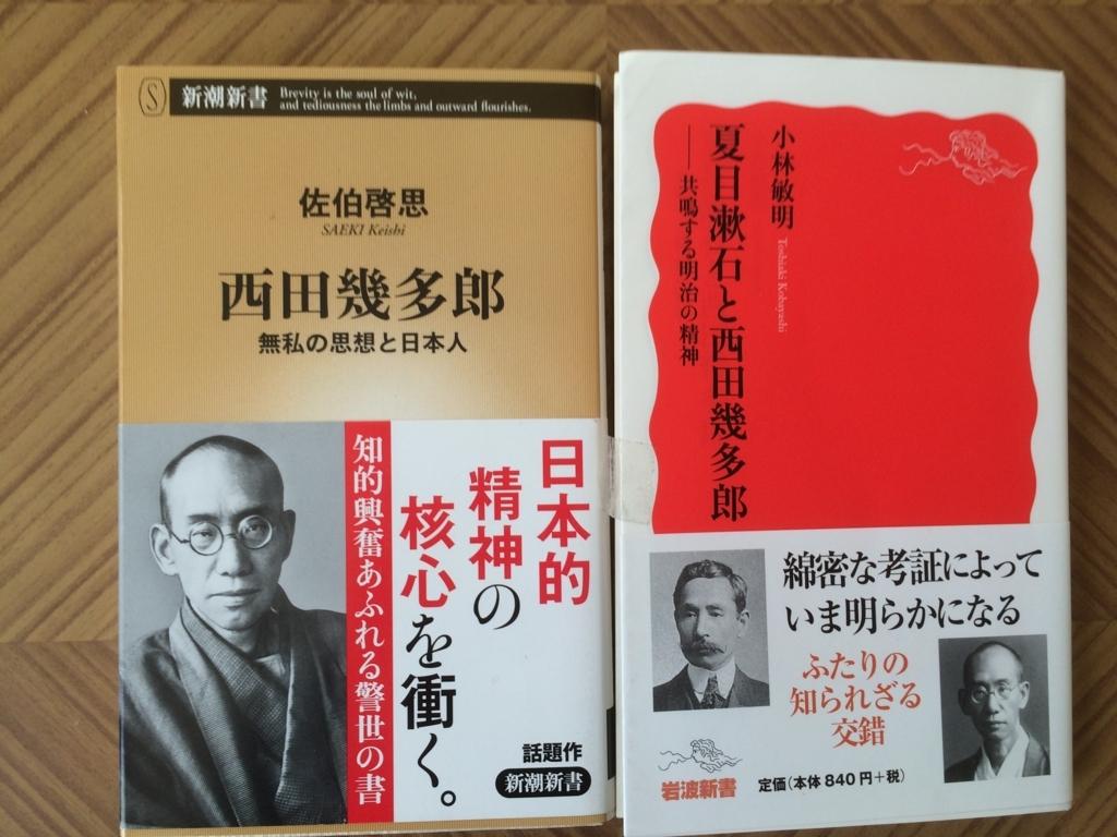 f:id:kiyomiya-masaaki:20171119104358j:plain