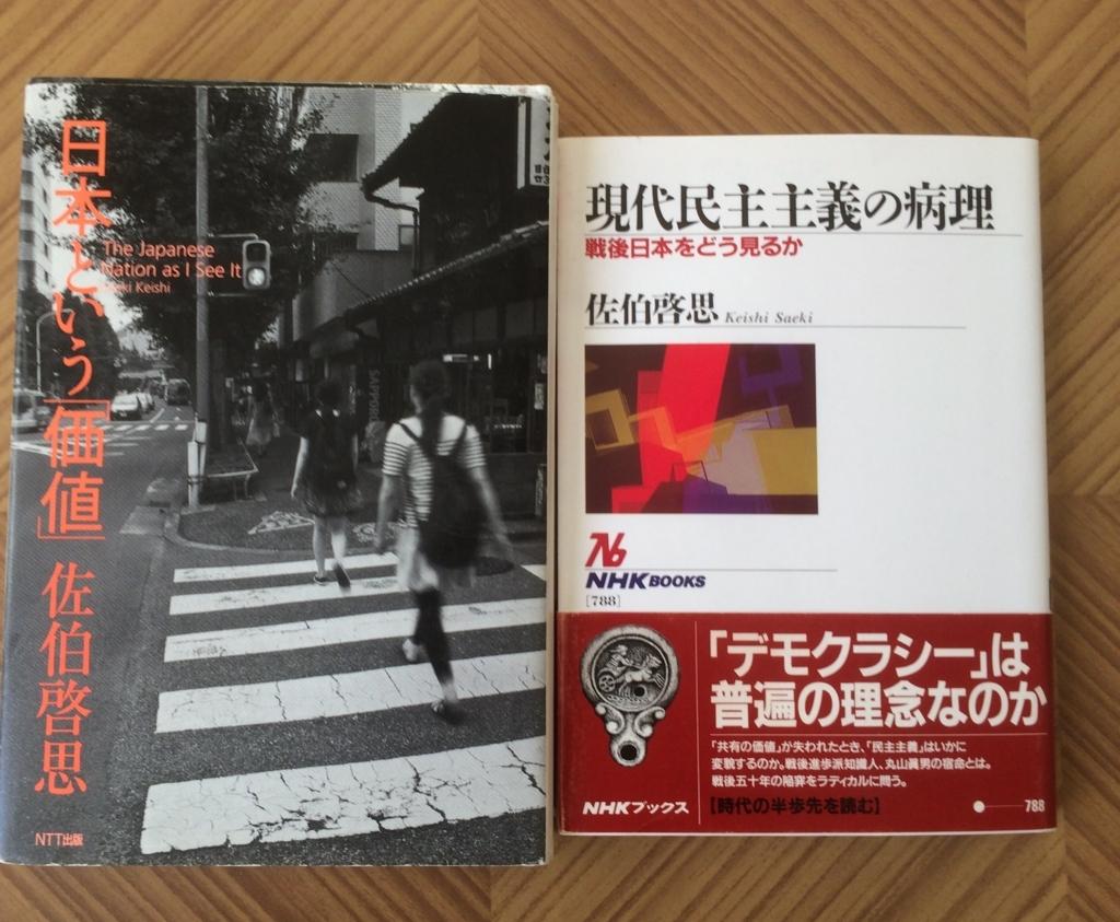 f:id:kiyomiya-masaaki:20171119104455j:plain