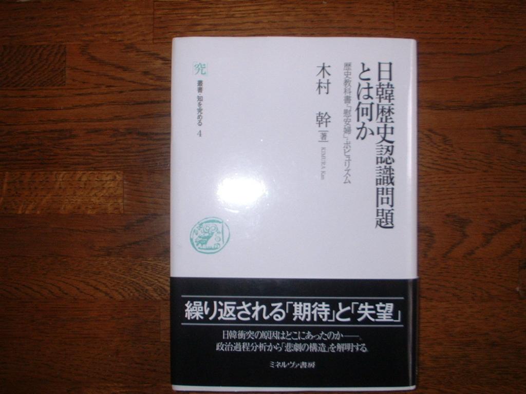 f:id:kiyomiya-masaaki:20180212181527j:plain