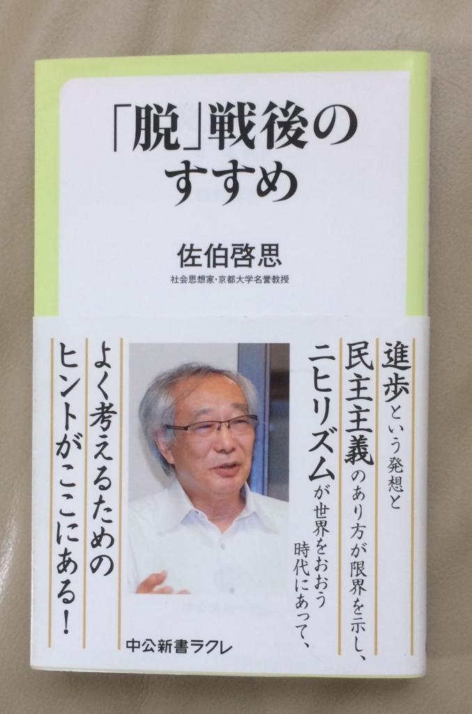 f:id:kiyomiya-masaaki:20180310093558j:plain