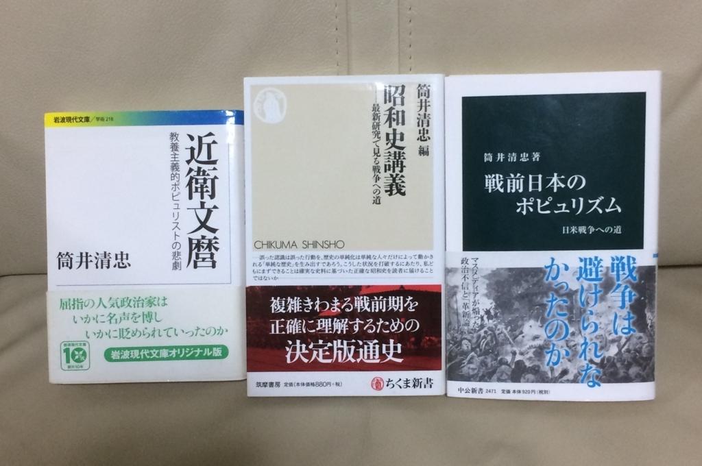 f:id:kiyomiya-masaaki:20180310093647j:plain