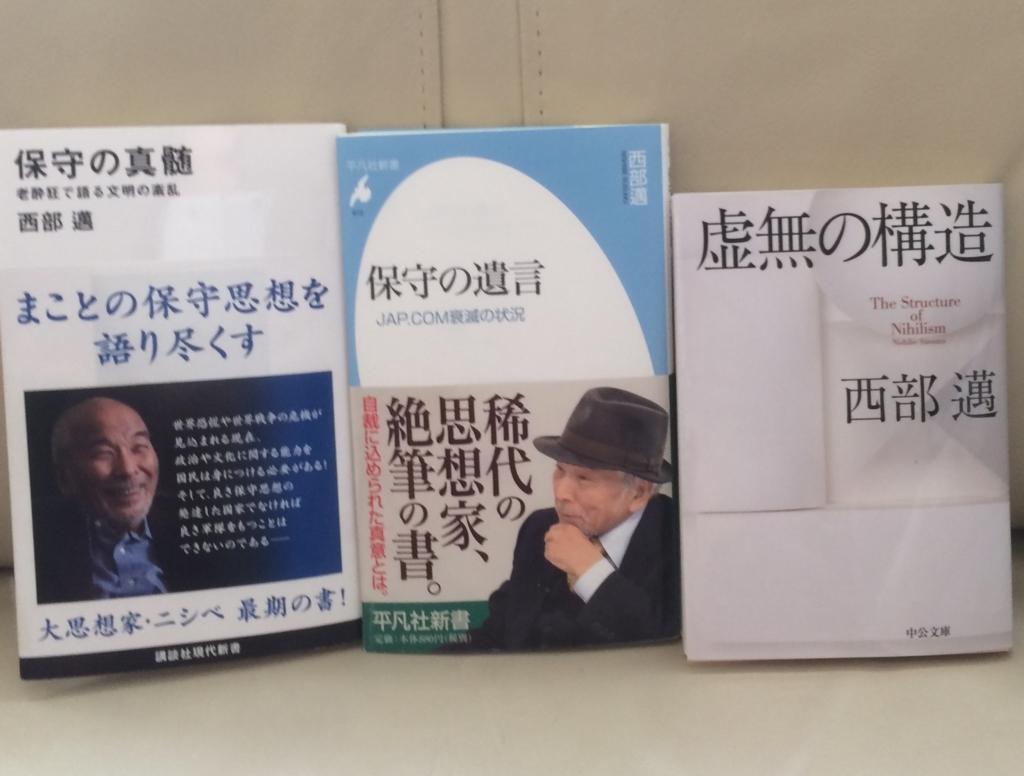 f:id:kiyomiya-masaaki:20180404185337j:plain