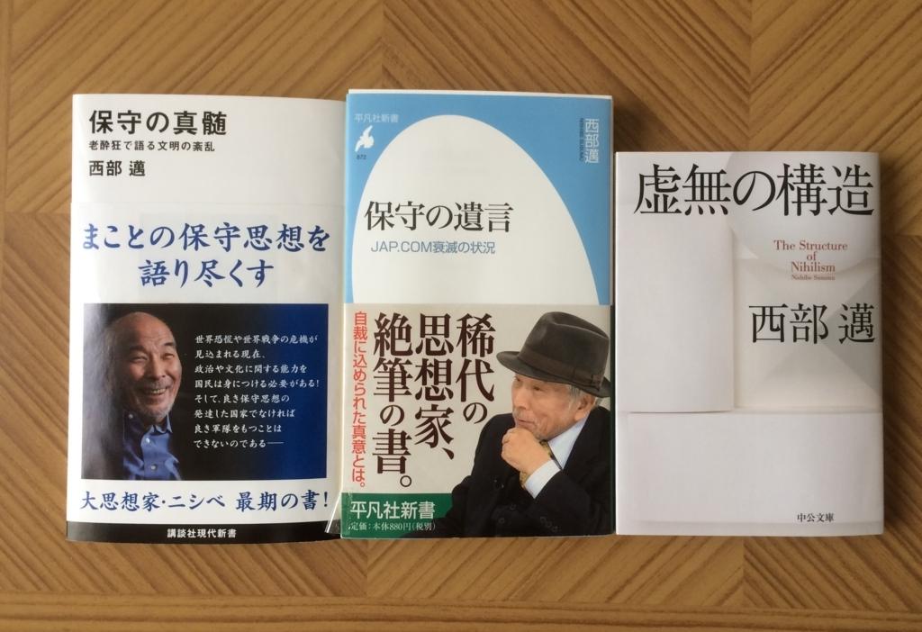f:id:kiyomiya-masaaki:20180404185623j:plain