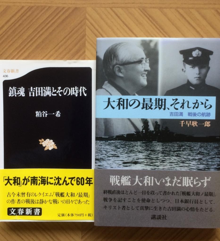 f:id:kiyomiya-masaaki:20180422141858j:plain