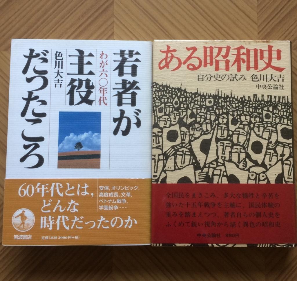 f:id:kiyomiya-masaaki:20180422151834j:plain