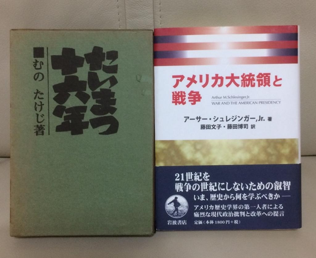 f:id:kiyomiya-masaaki:20180423184816j:plain