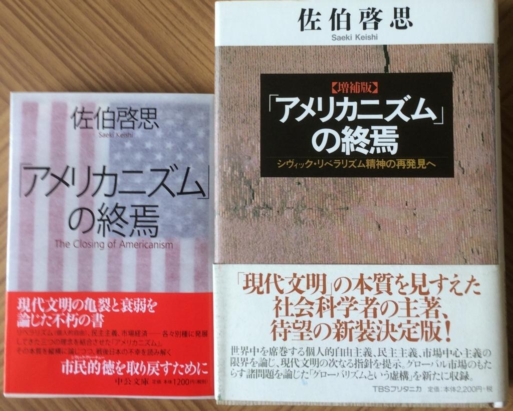 f:id:kiyomiya-masaaki:20180524101826j:plain
