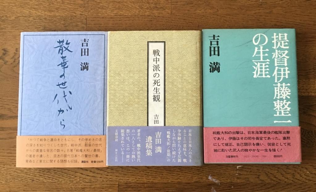 f:id:kiyomiya-masaaki:20180722175933j:plain