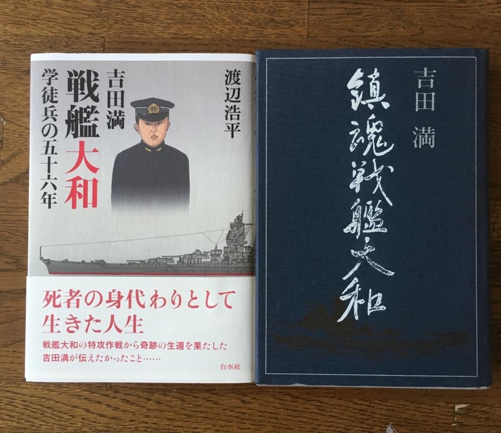 f:id:kiyomiya-masaaki:20180722180000j:plain