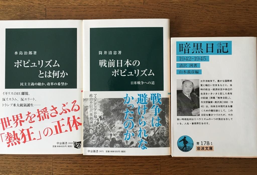 f:id:kiyomiya-masaaki:20180928121526j:plain