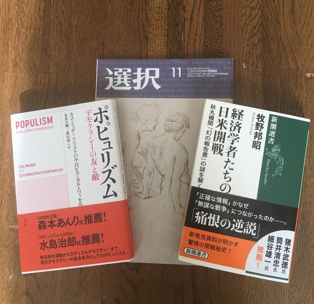 f:id:kiyomiya-masaaki:20190107095211j:plain