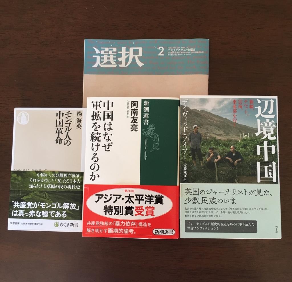 f:id:kiyomiya-masaaki:20190203114745j:plain