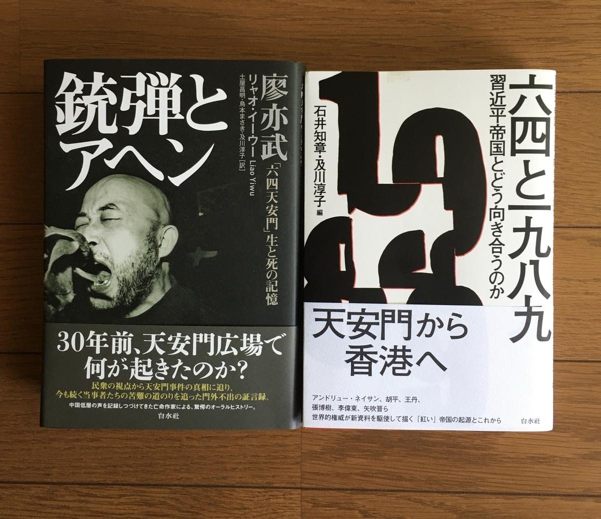 f:id:kiyomiya-masaaki:20200408164705j:plain