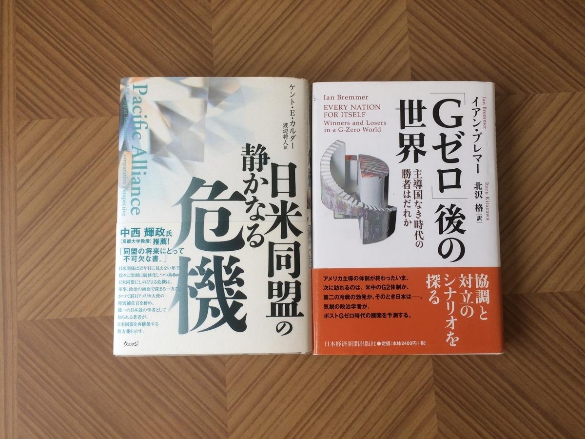 f:id:kiyomiya-masaaki:20210618143458j:plain