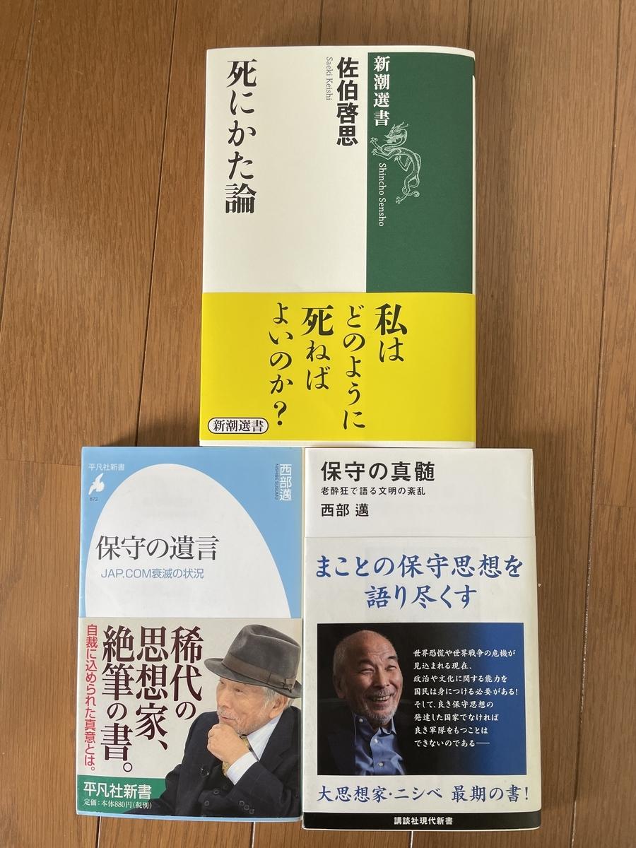 f:id:kiyomiya-masaaki:20210706150322j:plain