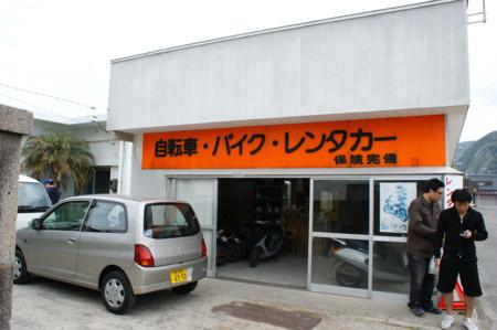 f:id:kiyomiya:20090503091015j:image