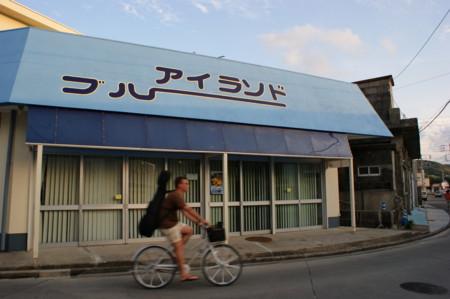 f:id:kiyomiya:20090503174826j:image