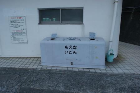 f:id:kiyomiya:20090504151811j:image