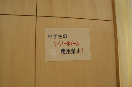 f:id:kiyomiya:20090504163859j:image
