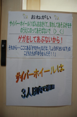 f:id:kiyomiya:20090504164045j:image