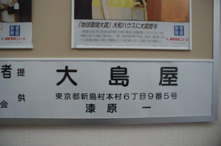f:id:kiyomiya:20090504164430j:image