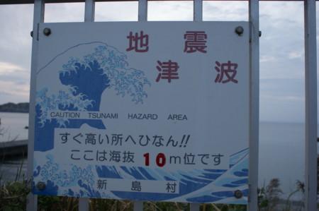 f:id:kiyomiya:20090504183303j:image