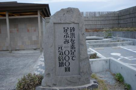 f:id:kiyomiya:20090504183400j:image