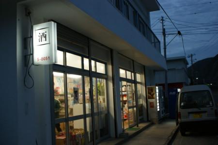f:id:kiyomiya:20090504184256j:image