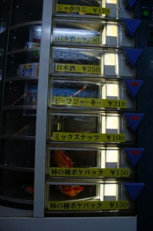 f:id:kiyomiya:20090505131525j:image