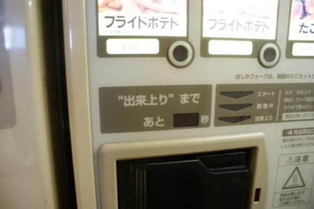 f:id:kiyomiya:20090505132446j:image