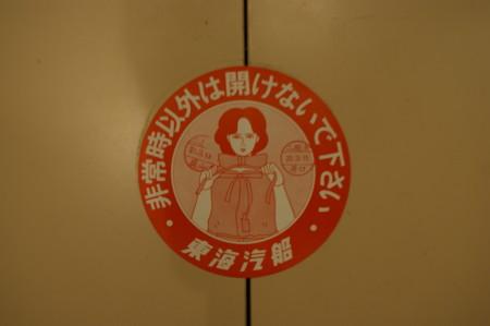 f:id:kiyomiya:20090505133442j:image