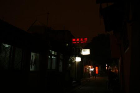 f:id:kiyomiya:20090919224414j:image