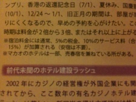 f:id:kiyomiya:20100103175228j:image