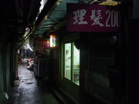 f:id:kiyomiya:20131103113927j:image