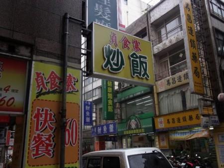 f:id:kiyomiya:20131103123801j:image