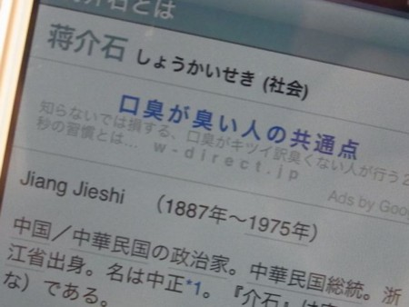 f:id:kiyomiya:20131109112607j:image