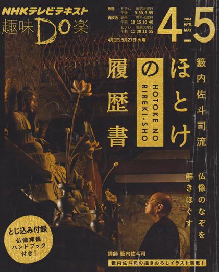f:id:kiyomizuzaka48:20210523103504j:plain