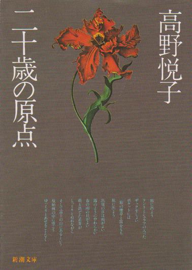f:id:kiyomizuzaka48:20210607154449j:plain
