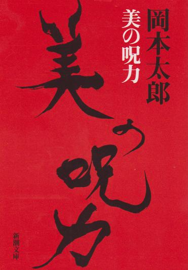 f:id:kiyomizuzaka48:20210610113344j:plain