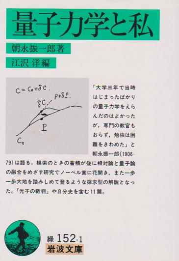 f:id:kiyomizuzaka48:20210610113719j:plain
