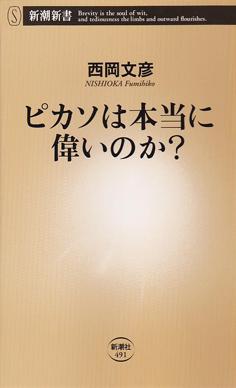 f:id:kiyomizuzaka48:20210610113931j:plain