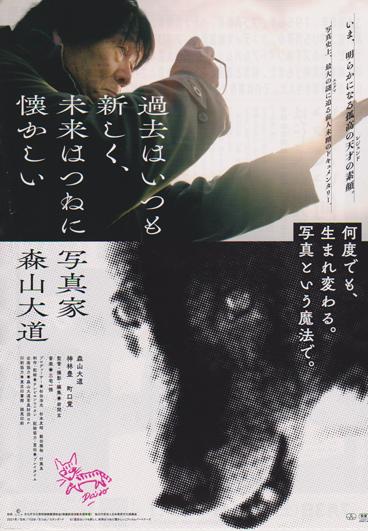 f:id:kiyomizuzaka48:20210706132703j:plain