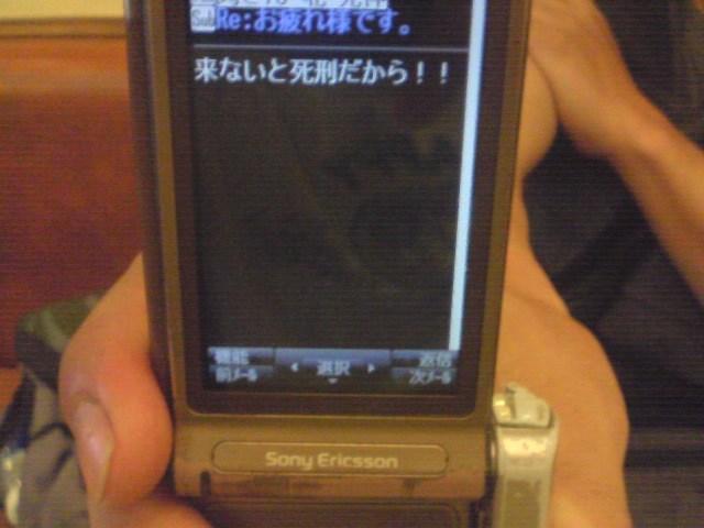 f:id:kiyomon229:20100828154000j:image:w400