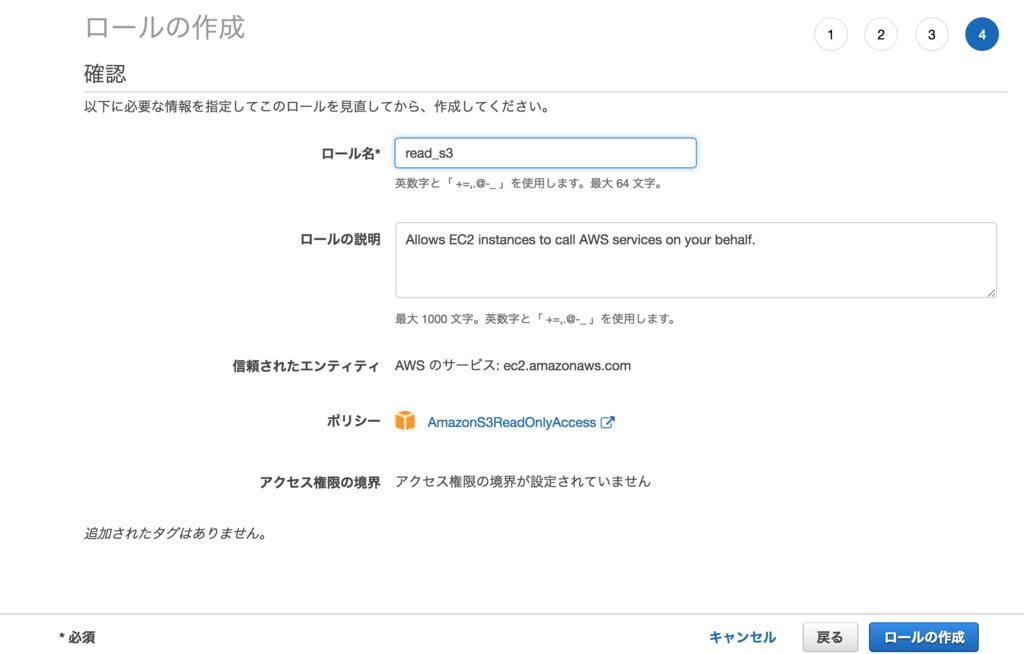 f:id:kiyooka:20181215162152p:plain