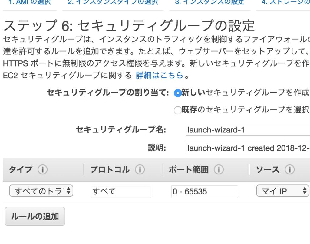 f:id:kiyooka:20181215163425p:plain